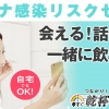 新潟駅前ガールズバー LUZA(ルーザ)の5月23日お店速報「5月23日 19時41分のお店速報」