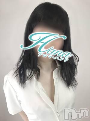 みつき☆新入店(22) 身長156cm、スリーサイズB80(B).W58.H82。上越メンズエステ 花椿診療所在籍。