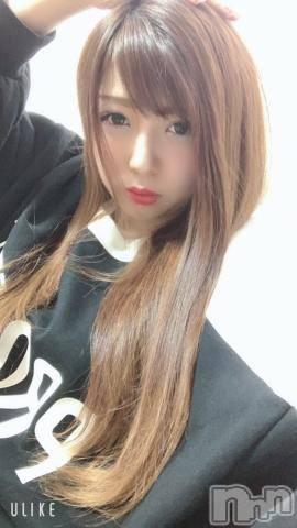 新潟デリヘルa・bitch+ ~アビッチプラス~(アビッチプラス) ゆりあ(20)の11月8日写メブログ「おはみ」