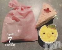上田クラブ・ラウンジG-LOUNGE(ジーラウンジ) ゆな(22)の4月7日写メブログ「♡ゆなの誕生日♡」