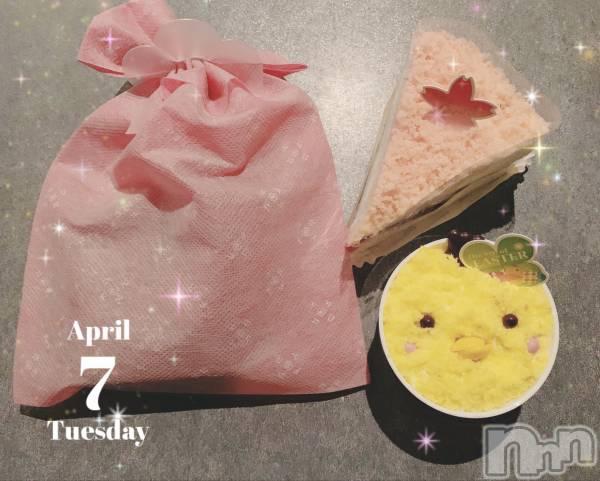 上田クラブ・ラウンジG-LOUNGE(ジーラウンジ) の2020年4月7日写メブログ「♡ゆなの誕生日♡」