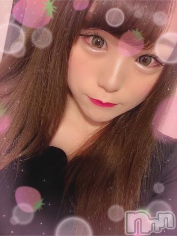 新潟デリヘルa・bitch+ ~アビッチプラス~(アビッチプラス) うたは(19)の2019年7月12日写メブログ「うれしい(?????)?」