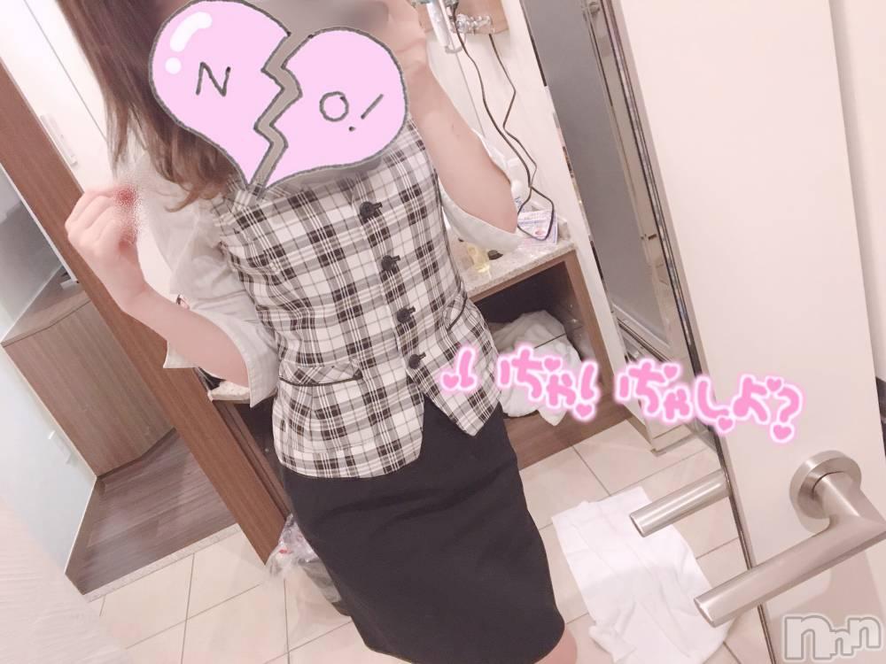 新潟デリヘルOffice Amour(オフィスアムール) 【体験】ひなの(21)の7月12日写メブログ「ありがとう♡♡」