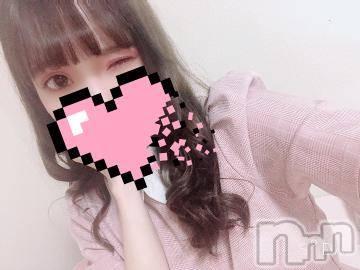 長野デリヘルOLプロダクション(オーエルプロダクション) 新人☆真崎りの(22)の7月14日写メブログ「最終的です`。*:`(゚ω゚)」