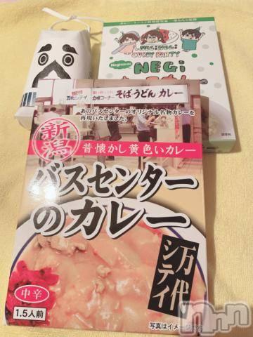 新潟ソープ本陣(ホンジン) なゆ(23)の11月15日写メブログ「差し入れ」