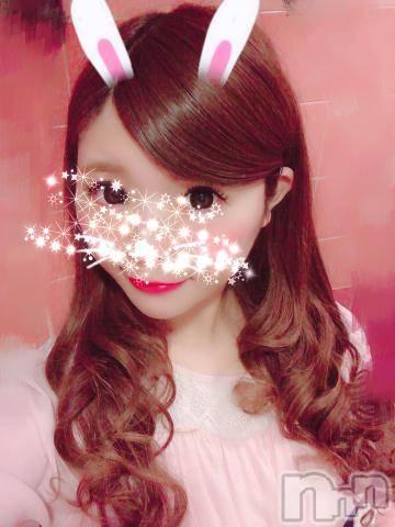 上田デリヘルBLENDA GIRLS(ブレンダガールズ) ここみ☆Gカップ(22)の12月17日写メブログ「?おれい?」