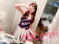 上田デリヘル BLENDA GIRLS(ブレンダガールズ) ここみ☆Gカップ(22)の5月28日写メブログ「きのうおれい」