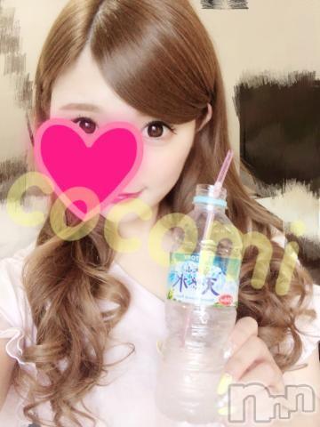 上田デリヘルBLENDA GIRLS(ブレンダガールズ) ここみ☆Gカップ(22)の2019年7月12日写メブログ「ご予約?」