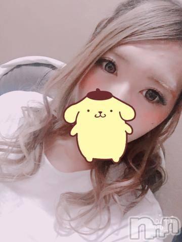 上田デリヘルBLENDA GIRLS(ブレンダガールズ) もな☆攻め好き(24)の7月14日写メブログ「向かうよ~!」