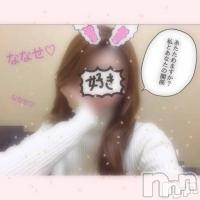 新潟デリヘル A(エース)の2月21日お店速報「ナイトナビ見たで2000円off」