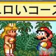 新潟デリヘル A(エース)の7月4日お店速報「エコバックはないけどエロバックならあります!!」