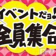 新潟デリヘル A(エース)の7月22日お店速報「みんな大好き!バージンチャァ~~ンス!!!」