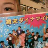 新潟デリヘル A(エース)の9月5日お店速報「ツイッタァ~~~~~~~~~~~~!!!!!」
