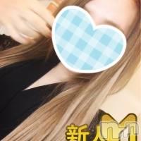 新潟デリヘル A(エース)の10月17日お店速報「超キレカワ系クリっとした瞳が印象的な新人『りあんちゃん』初出勤です」