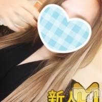 新潟デリヘル A(エース)の10月21日お店速報「超キレカワ系クリっとした瞳が印象的な新人『りあんちゃん』出勤です」