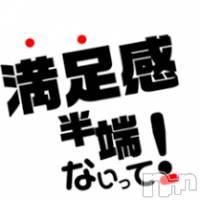 新潟デリヘル A(エース)の4月2日お店速報「エースの本気が炸裂の決戦は金曜日!!!!!」