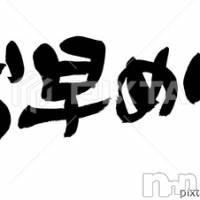 新潟デリヘル A(エース)の4月9日お店速報「盛り上がり必須の華金の遅番」