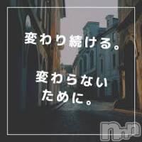 新潟デリヘル A(エース)の4月15日お店速報「お客様の声を聞かせて下さい!!!!!」