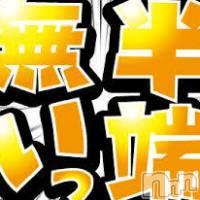 新潟デリヘル A(エース)の4月17日お店速報「猛烈で!熱烈で!!純烈な!!!土曜日だ!!!!」