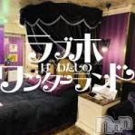 新潟デリヘル A(エース)の5月4日お店速報「推しがいる事で人生は変わります!!!」