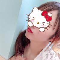 新潟東区リラクゼーションallure(アリュール) 高野りな(19)の10月21日写メブログ「トリックオアトリート♡」