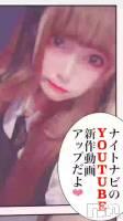 【本日公開】Youtube動画/#008.松本駅前