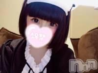 上田デリヘル RIZE(リゼ) 新人☆ゆめか☆(21)の8月22日写メブログ「コスプレあるからね」