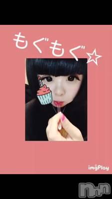 上田デリヘル RIZE(リゼ) 新人☆ゆめか☆(21)の11月2日動画「もぐもぐだよぉぉぉ♡」