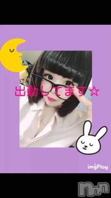 上田デリヘル RIZE(リゼ) 新人☆ゆめか☆(21)の11月8日動画「えっち復活♡♡♡」