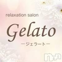 新潟市中央区メンズエステ  Gelato-ジェラート-(ジェラート)の店舗イメージ枚目