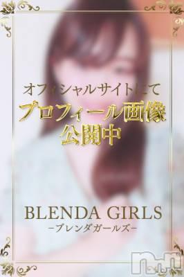 さくの☆Fカップ(22) 身長167cm、スリーサイズB89(F).W57.H88。 BLENDA GIRLS在籍。