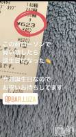 新潟駅前ガールズバーLUZA(ルーザ) まりあの6月22日写メブログ「偶然」