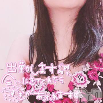 上越デリヘル 密会ゲート(ミッカイゲート) 瑛茉(えま)(30)の3月24日写メブログ「出勤」