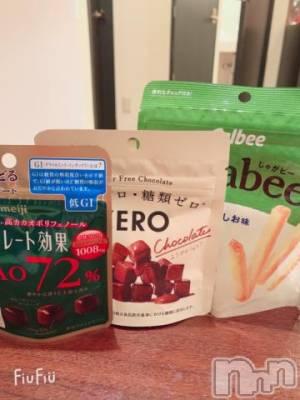 上越デリヘル 密会ゲート(ミッカイゲート) 瑛茉(えま)(30)の4月12日写メブログ「お礼?」