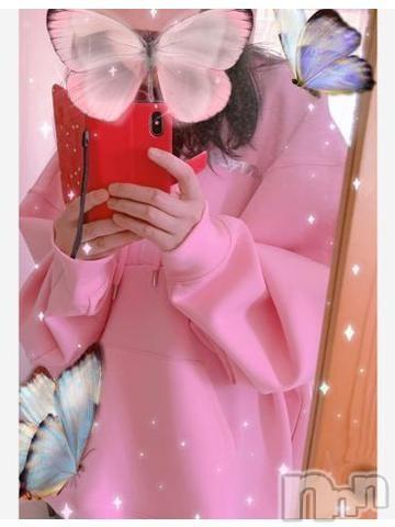 上越デリヘル密会ゲート(ミッカイゲート) 瑛茉(えま)(30)の2020年10月17日写メブログ「お買い物」
