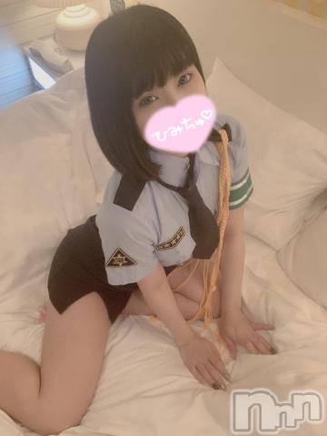 上田デリヘルBLENDA GIRLS(ブレンダガールズ) りの☆清楚激かわ(21)の1月14日写メブログ「お礼?」