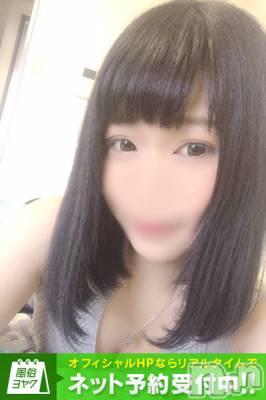 りの☆清楚激かわ(21) 身長156cm、スリーサイズB83(B).W57.H82。上田デリヘル BLENDA GIRLS在籍。