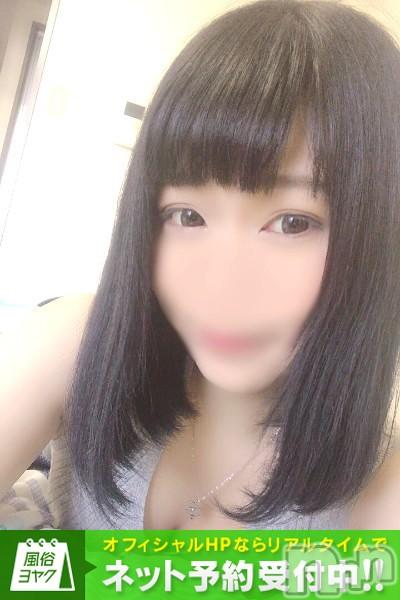 りの☆清楚激かわ(21)のプロフィール写真1枚目。身長156cm、スリーサイズB83(B).W57.H82。上田デリヘルBLENDA GIRLS(ブレンダガールズ)在籍。