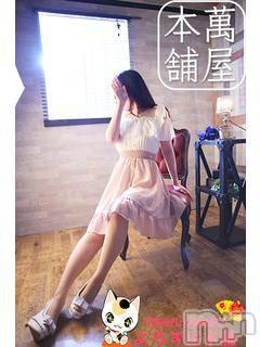 ももな☆人気確実(28) 身長152cm、スリーサイズB82(C).W57.H80。 新潟激安デリヘル よろずや本舗在籍。