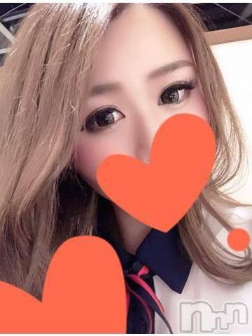 上田デリヘルBLENDA GIRLS(ブレンダガールズ) いちご☆Sギャル(24)の1月26日写メブログ「後のこり...」