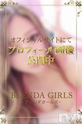 いちご☆Sギャル(24) 身長155cm、スリーサイズB87(D).W57.H89。上田デリヘル BLENDA GIRLS在籍。