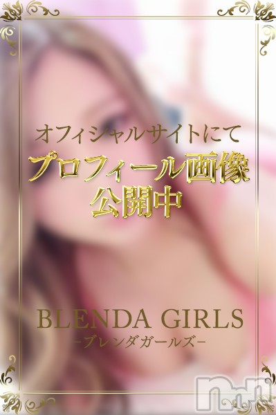 いちご☆Sギャル(24)のプロフィール写真1枚目。身長155cm、スリーサイズB87(D).W57.H89。上田デリヘルBLENDA GIRLS(ブレンダガールズ)在籍。
