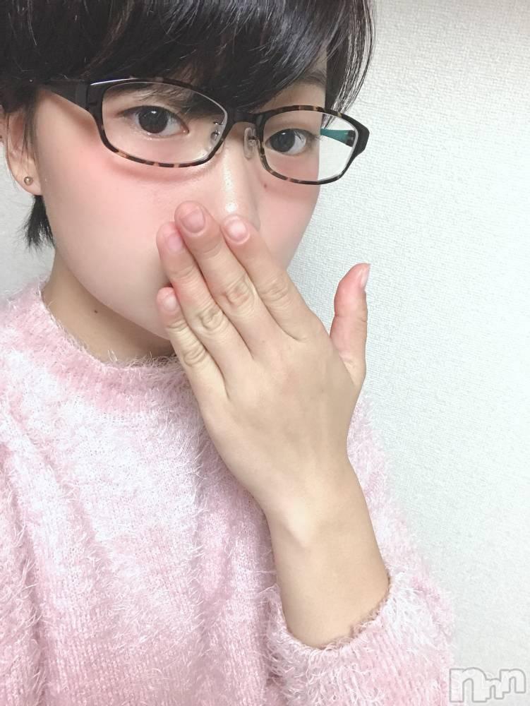 柏崎デリヘルデリヘル柏崎(デリヘルカシワザキ) 【新人】さち(21)の11月14日写メブログ「今日は眼鏡っ子ですん」