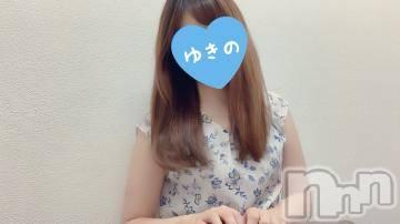 松本人妻デリヘル 恋する人妻 松本店(コイスルヒトヅマ マツモトテン) ゆきの☆綺麗系(34)の6月16日写メブログ「今日のお礼です♡」