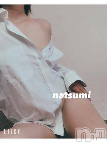 上田デリヘルNatural Beauty With -自然な美-(ウィズ(ナチュラルビューティー ウィズ-シゼンナビ-)) 夏海(24)の8月10日写メブログ「ほーこくっ?」