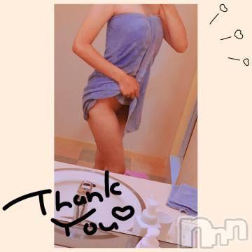 ありがとうございました(≧ω≦)