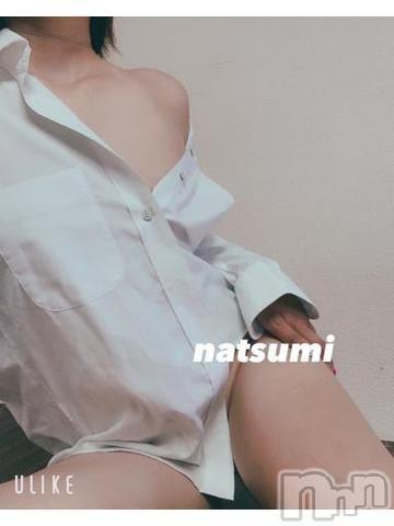 上田デリヘルNatural Beauty With -自然な美-(ウィズ(ナチュラルビューティー ウィズ-シゼンナビ-)) 夏海(24)の2021年8月10日写メブログ「ほーこくっ?」