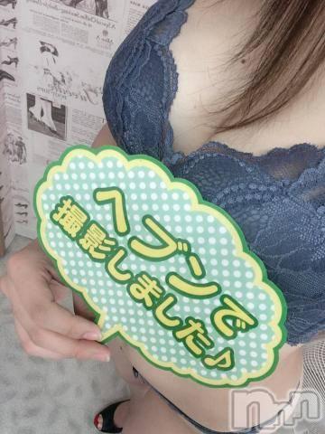 新潟デリヘルIris(イーリス) 体験☆るみ(20)の10月2日写メブログ「撮影しました!」