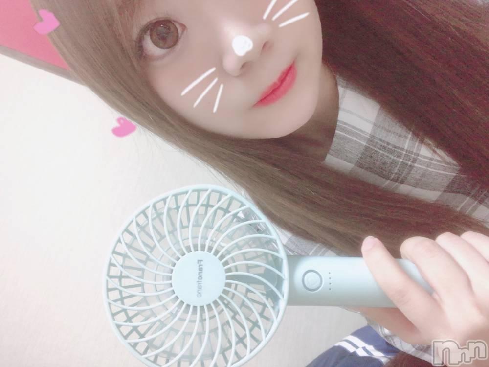 長岡デリヘルROOKIE(ルーキー) 新人☆とうこ(20)の8月13日写メブログ「必需品!」