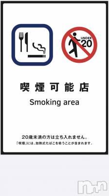 新潟駅前ガールズバー GirlsBar CLAIR(ガールズバークラール)の店舗イメージ枚目